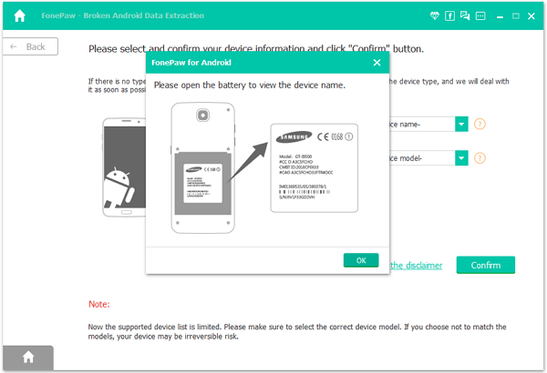 Tip to View Device Model