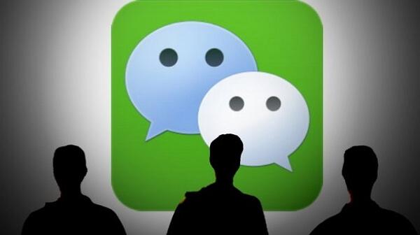 Login problems wechat [Fixed!] WeChat