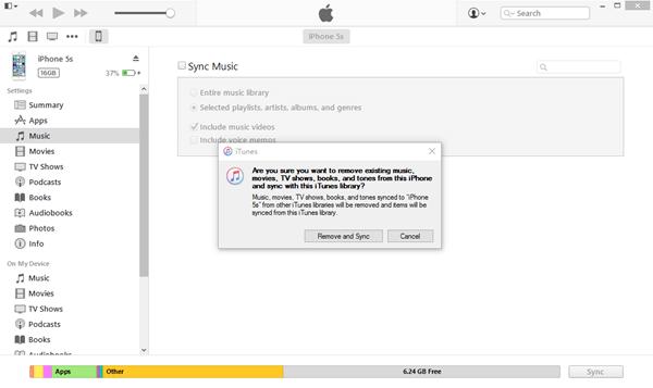 iTunes Erase Music