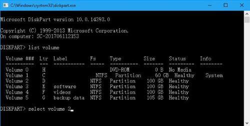 CMD ドライブレター diskpart