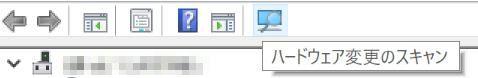 devmgmt.msc USB スキャン 表示