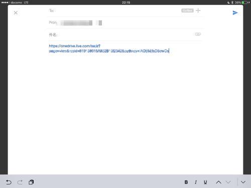 iPad パワーポイント シェア リンク