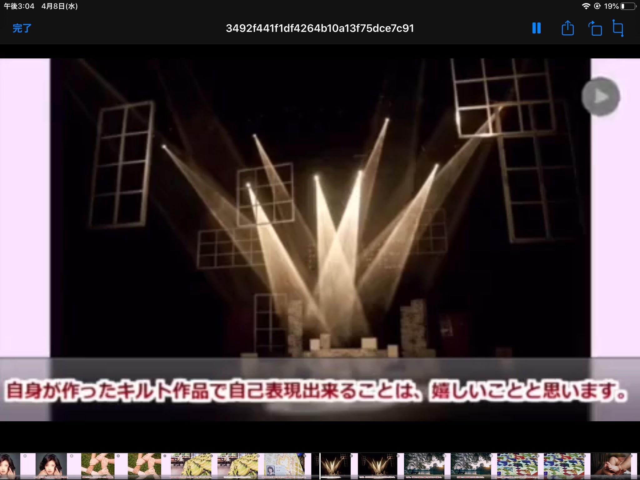 BuzzVideo動画再生