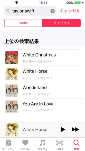 Apple Music 音楽 ライブラリ