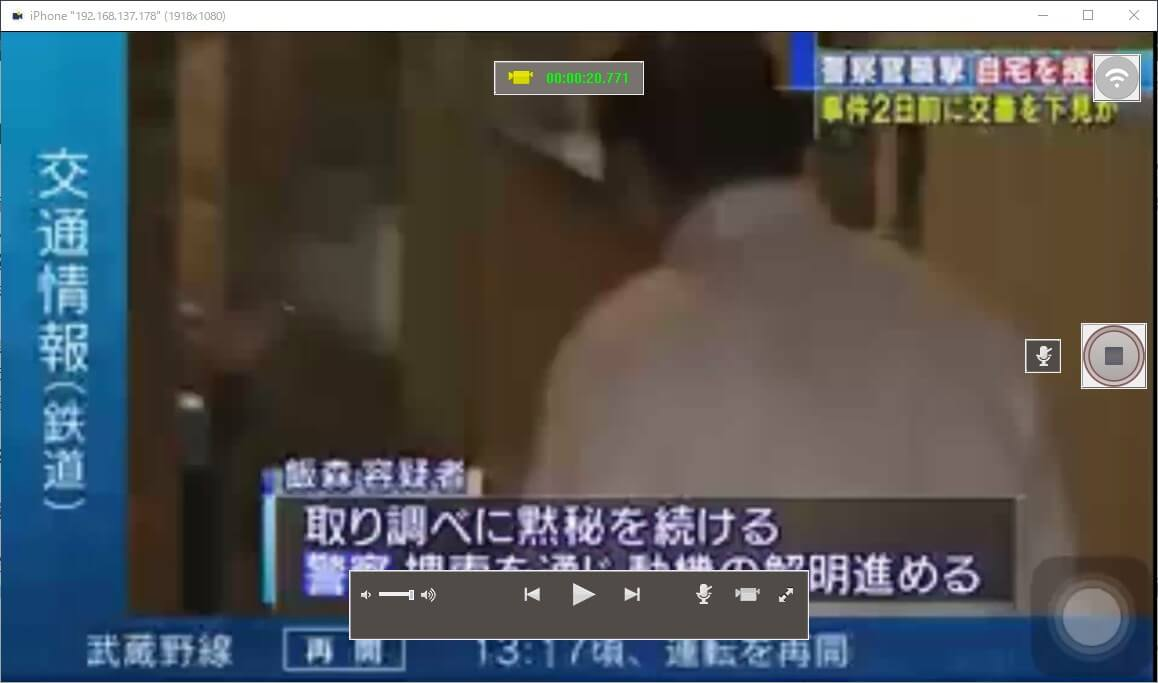 Ameba TV 録画中