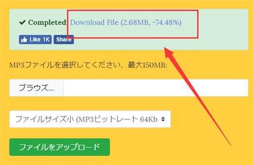 mp3smaller MP3 ダウンロード