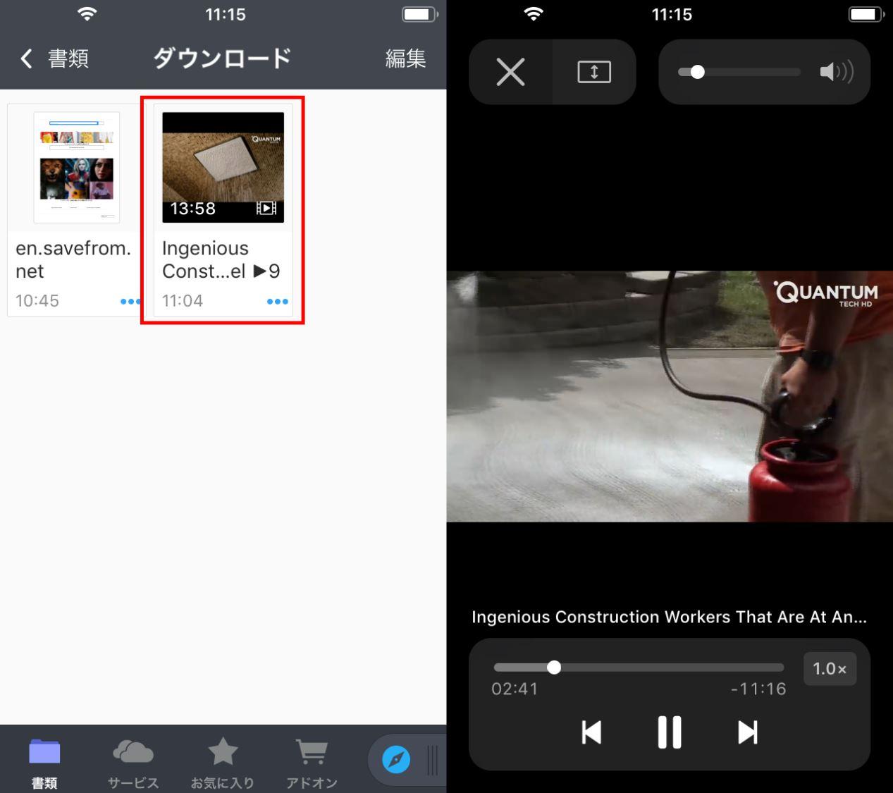YouTube 動画 再生