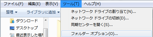 「.mod」の部分を「.mpg」に変更