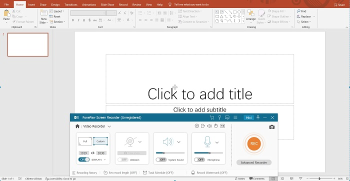 Record Powerpoint to Video