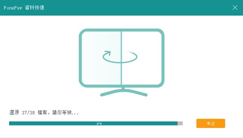 SD 卡資料救援