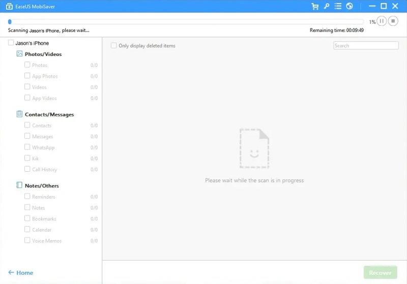 EaseUs資料救援軟體介面