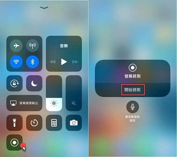 在 iPhone 上進行視訊錄影